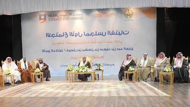 In Saudi Arabien ist man wenigstens konsequent: Der Frauenrat.